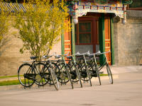 Aman at Summer Palace - Street view
